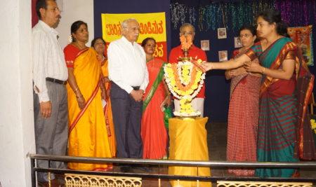Kannada Rajyotsav